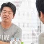 【堀江貴文】バカは仮想通貨をコインチェックで買う!?取引所の仕組みとは!