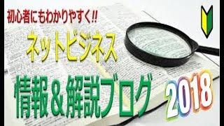 大友和也 仁科剛平 仮想通貨裏ワザ投資法は稼げる?詐欺?騙された?「ウルトラインベスターズプロジェクト」