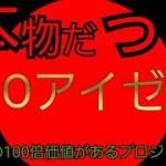 仮想通貨ICO超大型ノアコイン超えた本物のプロジェクト‼️堀江貴文氏と対談予定VISAカード代理店契約など魅力満載