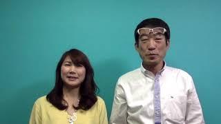 久世&あい 2月20日 大阪本町 初心者カフェ会