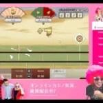 オンラインスロットプレイ動画:ジャパン・ドリフト!2018.11.01