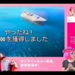 オンラインスロットプレイ動画:走り屋系スロット挑戦!