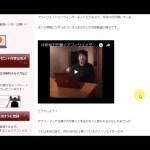 アフィリエイトオンラインセミナー①自己紹介とアフィリエイトについて解説しました!