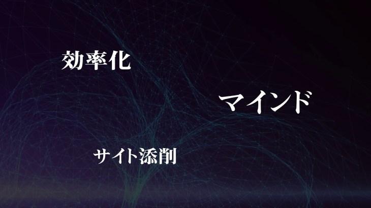 ネットビジネス系プロモーション動画