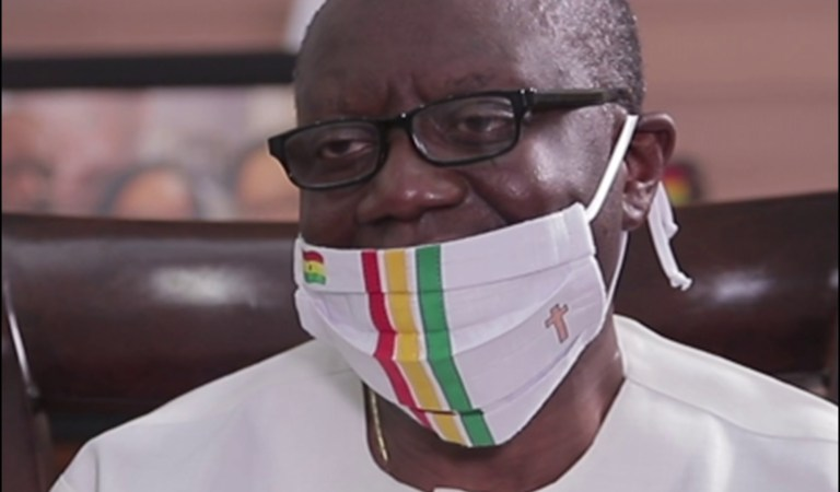 Ghana must be bold enough to fund health infrastructure – Ofori-Atta