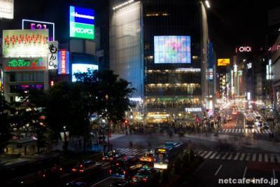 渋谷駅周辺 1,000円で泊まれるネットカフェ・漫画喫茶一覧