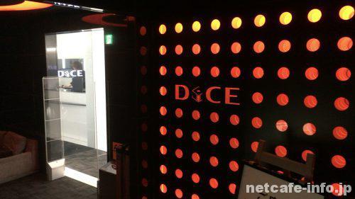 DiCE(ダイス)池袋店4階入り口