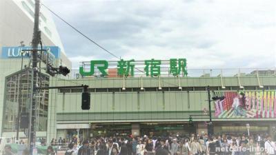 新宿で女性専用ブースがある漫画喫茶・ネットカフェ【きれいなお店、オススメ、シャワー付き】