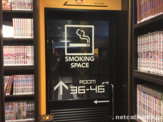 NET-CUBE渋谷店喫煙席