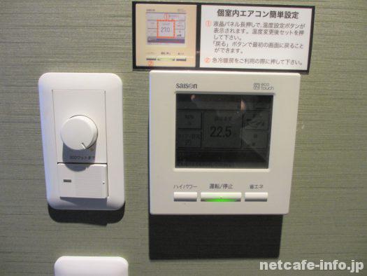 カスタマカフェ八重洲のペア個室はエアコン付き