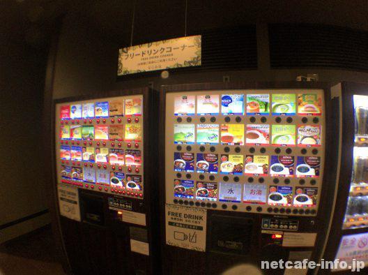 安心お宿プレミア新宿駅前店はソフトドリンク無料で飲み放題