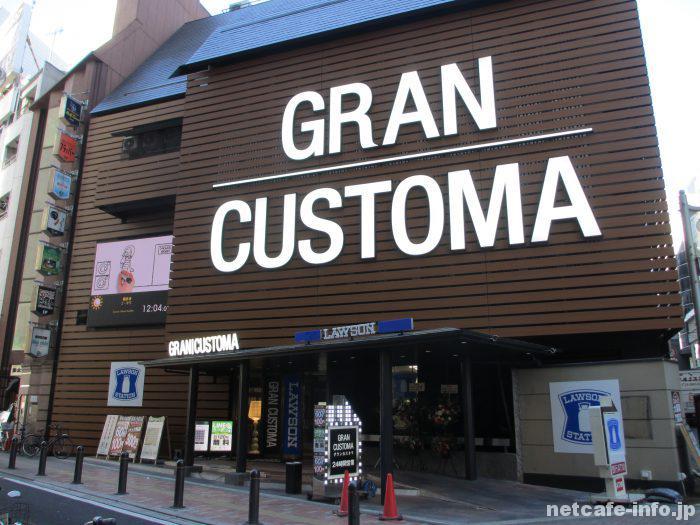 グランカスタマ歌舞伎町店