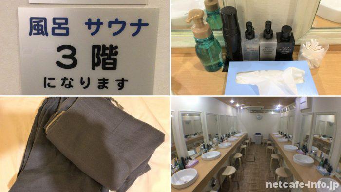 風呂サウナ入り放題!(男性限定)