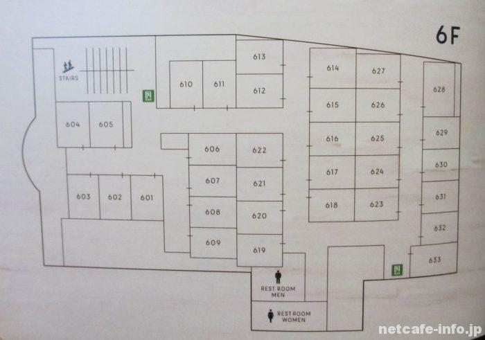 ハイリーファイブカフェ上野御徒町店6階フロアマップ