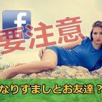 girl-1128523_640_mini_mini