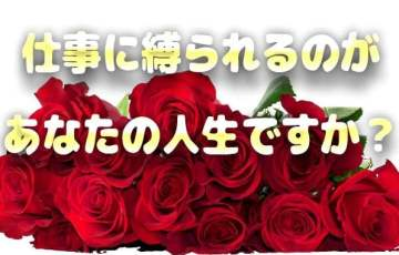 red-roses_life