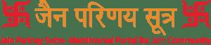 Jain Parinay Sutra