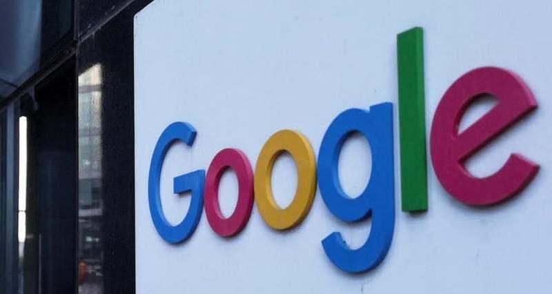 🇺🇲 Google fête son 23e anniversaire