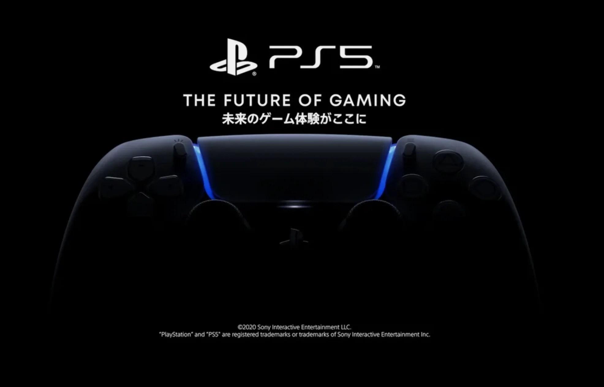 【News】PS5のゲーム体験がついに本格お披露目。ローンチタイトル発表イベントが6月5日午前5時よりスタート!