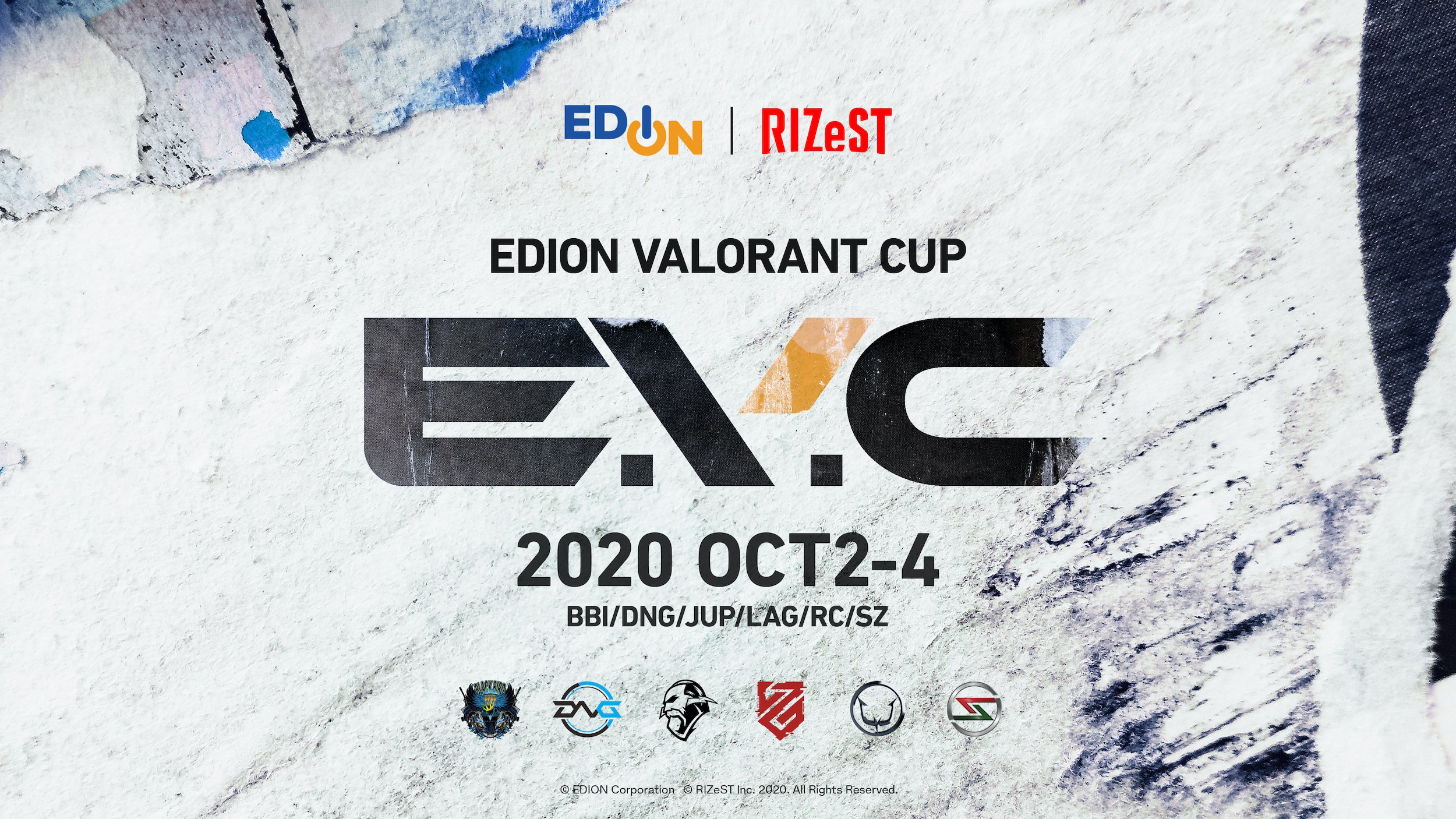 【VALORANT】ピック率から見るEDION VALORANT CUPとGALLERIA GLOBAL CHALLENGE 2020比較【ヴァロラント】