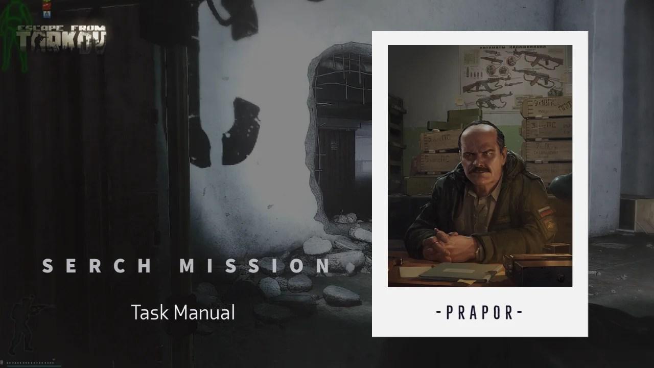 【EFT】Escape from Tarkovタスク攻略-『Search Mission』【エスケープフロムタルコフ】