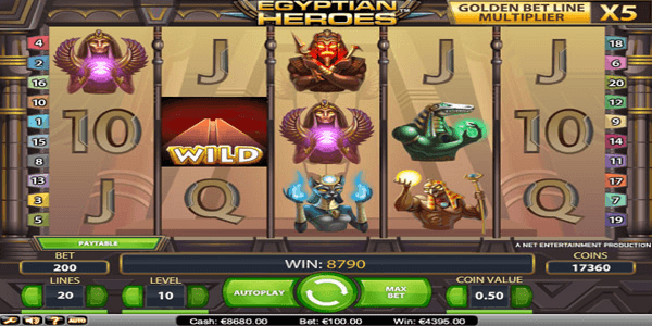 Egyptian Heros Netent Slot