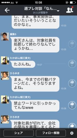 hiroyuki7go