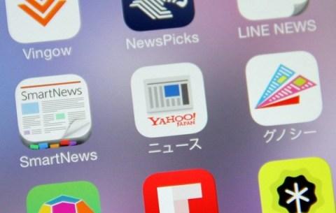 news-apps-war