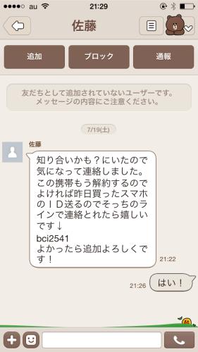 linesagi8