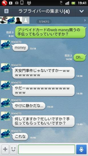 line (1)