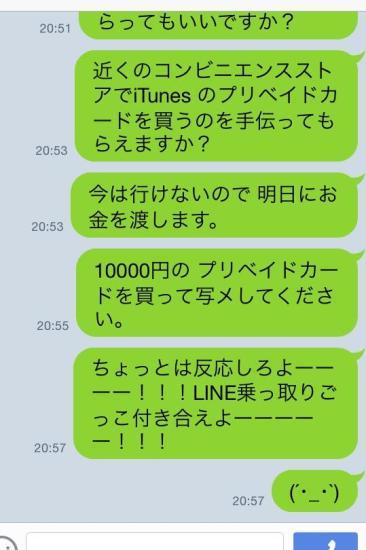 line (2)
