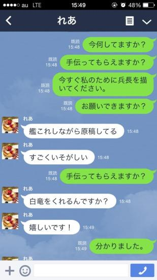 line (5)