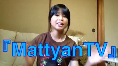 mattyanTV
