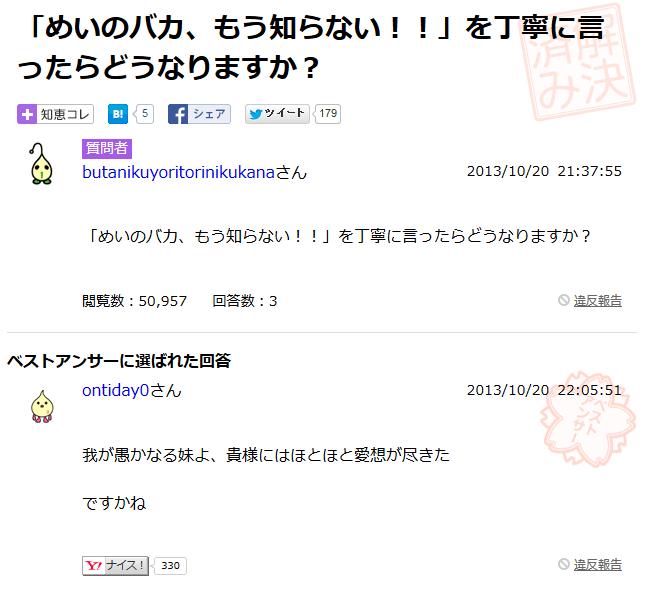 tiebukuro7