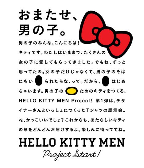 kt_men_1b