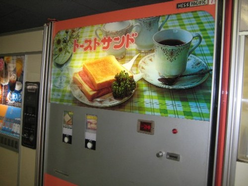 vending (1)