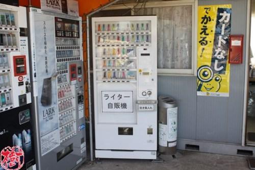 vendingmachine (2)