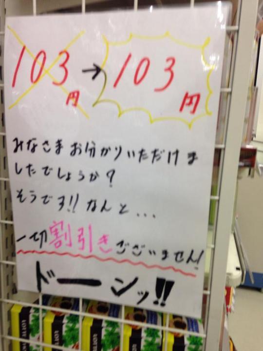 famima_mistake (2)