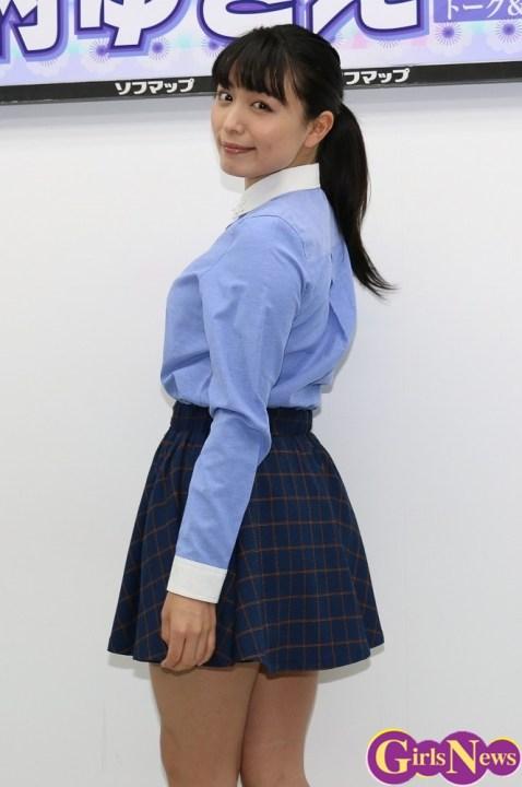 kawamurayukie (5)
