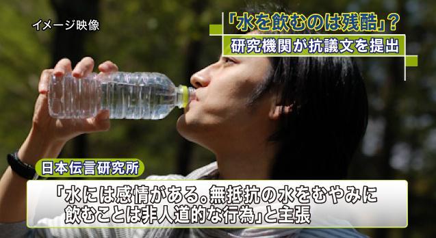 kyohosimbun (6)