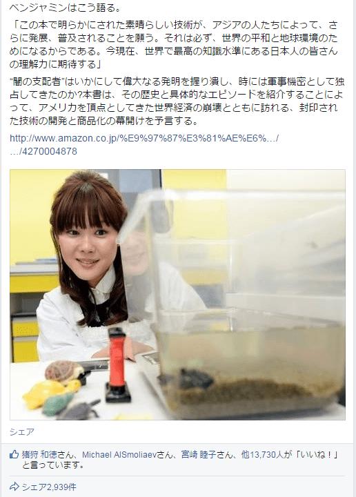 nakamurayasusi3