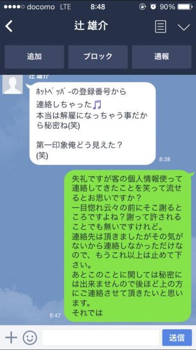 tsujiyusuke (3)