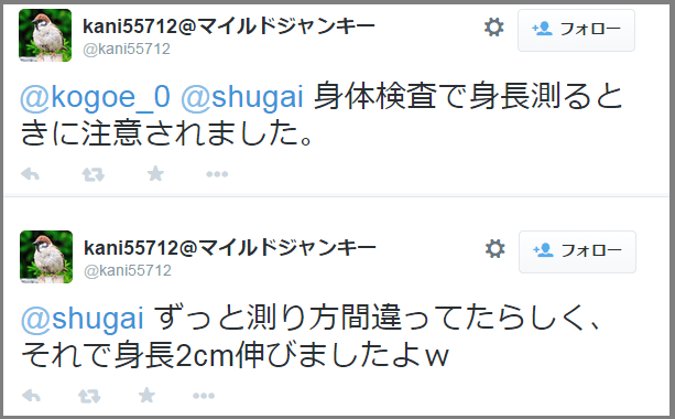 ago_photo4