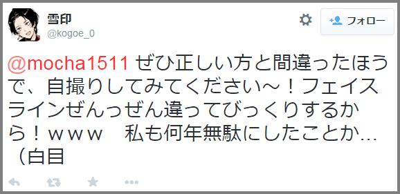 ago_photo5