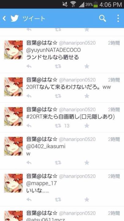 hanaripon0520 (1)