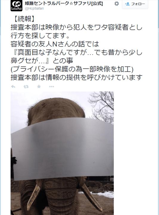 himeji_elephant2
