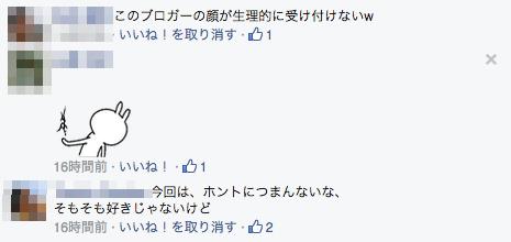 ikedahayato_facebook