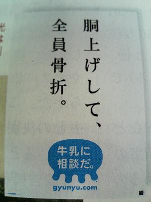 AdvertisingSlogan (3)