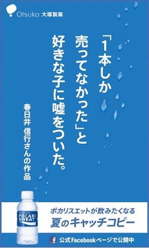 AdvertisingSlogan (6)