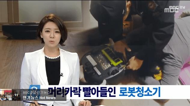 korea_garbage